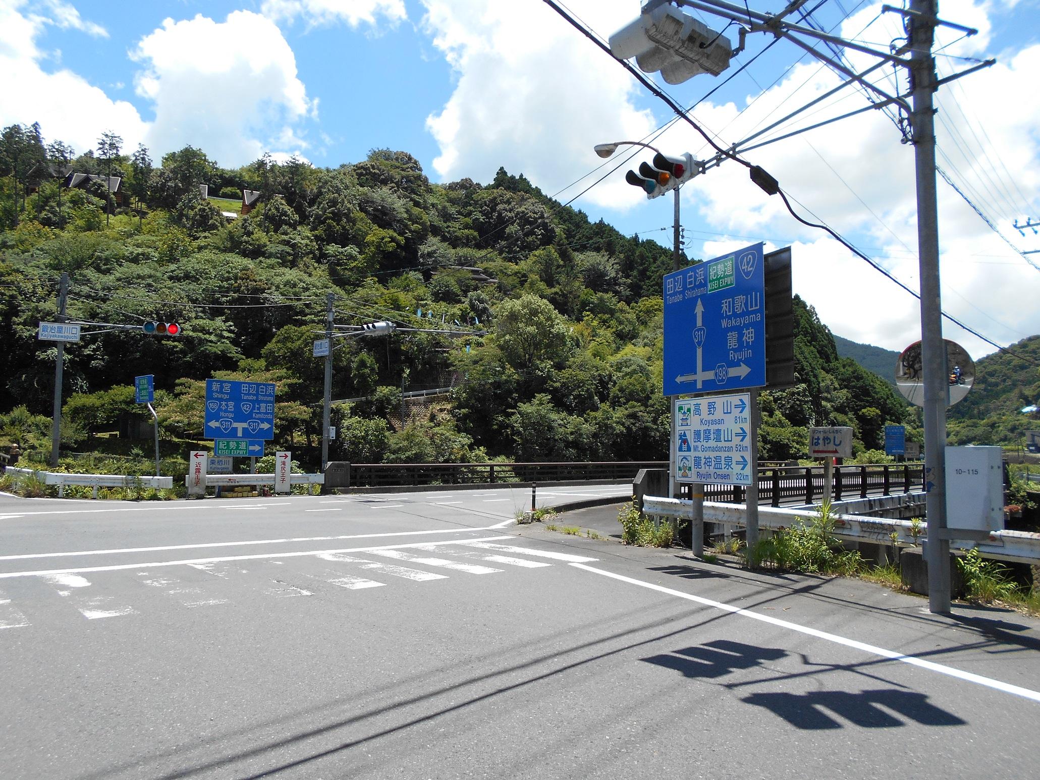 198→311交差点