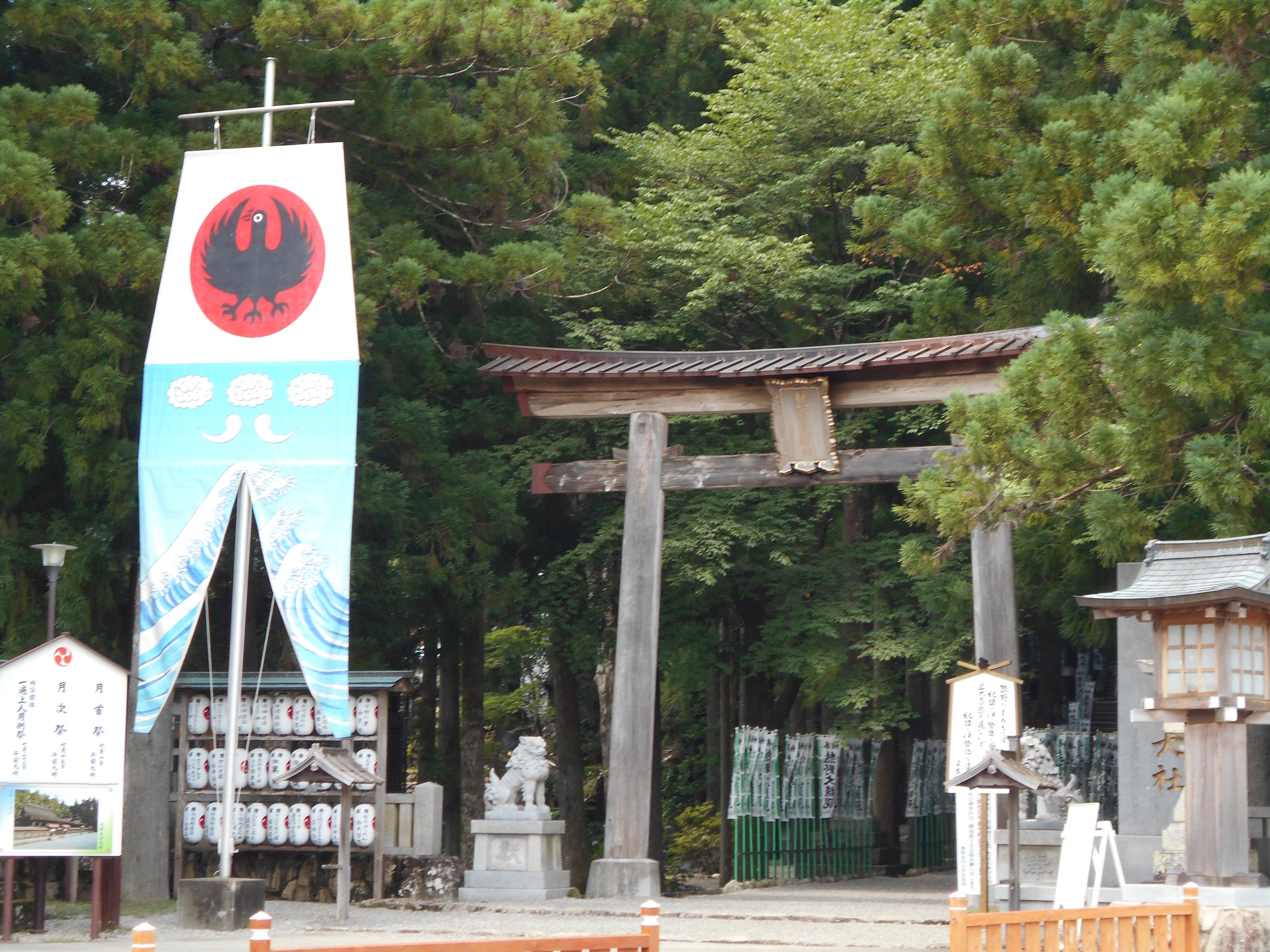 熊野本宮前