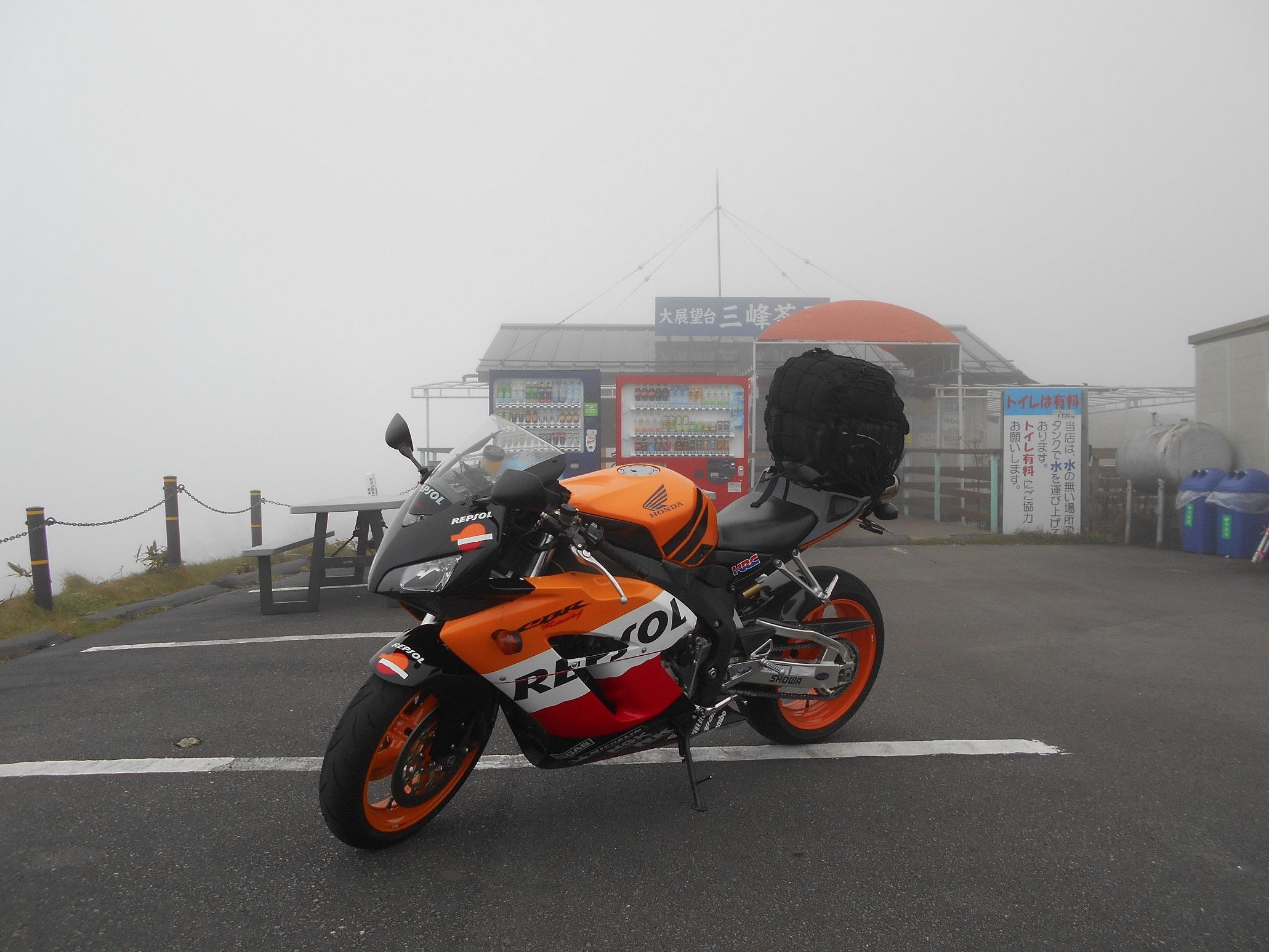 ④霧が峰③三峰茶屋