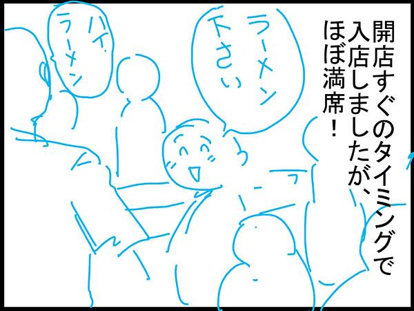 4_20160419191305150.jpg