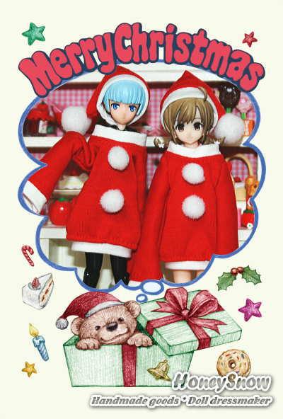 """(*^-')ノ☆;:*:;☆""""Merry*Christmas""""☆;:*:;☆ヽ('-^*)"""