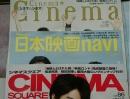 20160912雑誌