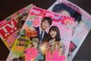 20161212雑誌