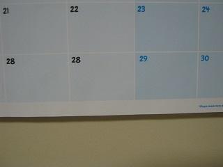AprilCalendar (3)
