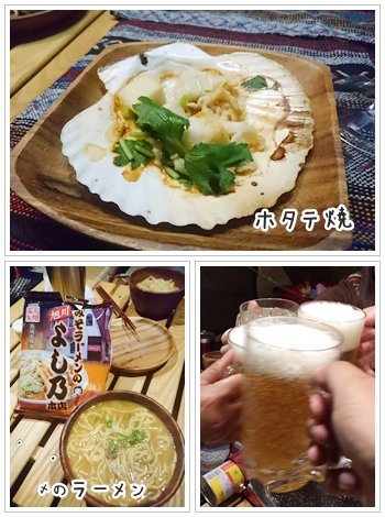 fc2_2016-10-13_01.jpg