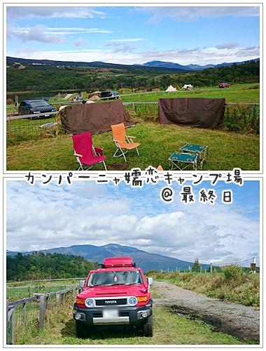 fc2_2016-10-14_03.jpg