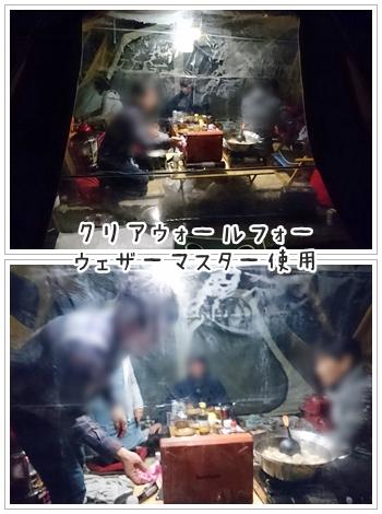 fc2_2016-10-26_04.jpg