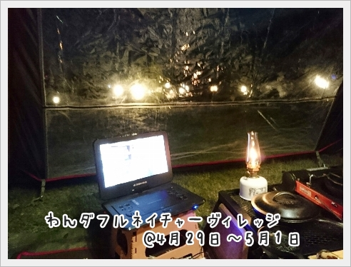 fc2_2016-10-26_11.jpg
