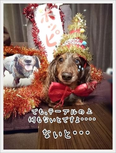 fc2_2016-11-11_09.jpg