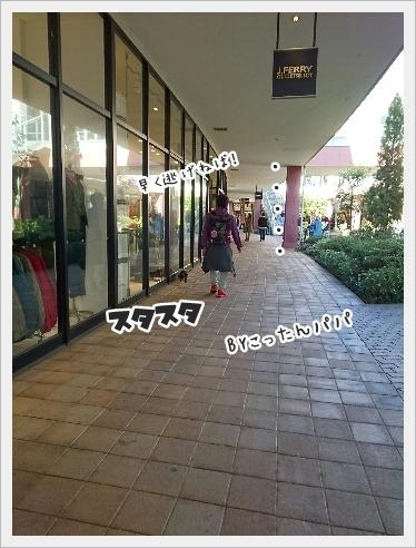 fc2_2016-11-14_06.jpg
