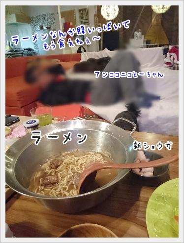fc2_2016-12-28_10.jpg