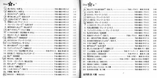 img296 (500x250) - コピー