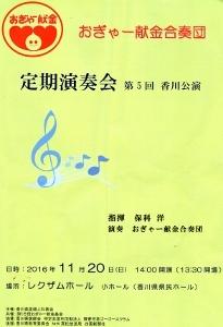 img324 (205x300)