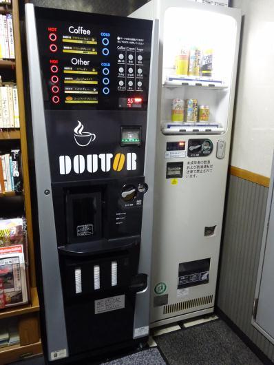 ドトール自販機