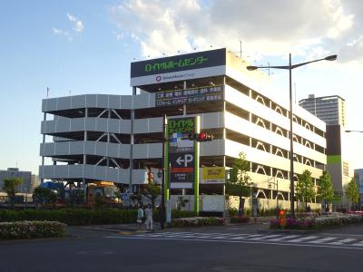 5月26日オープン!!!ロイヤルホームセンター南千住