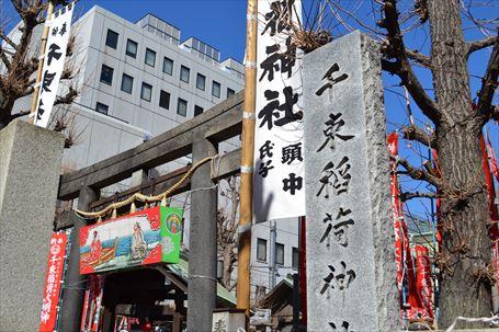 千束稲荷神社 初午祭 ①