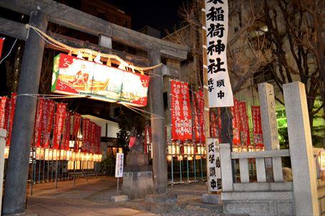 千束稲荷神社 初午祭 ③