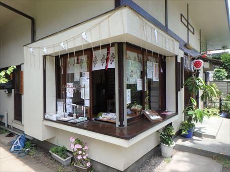 千束稲荷神社の社務所