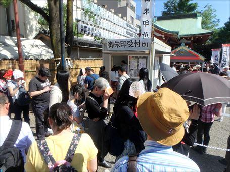 浅草神社の朱印所 ②