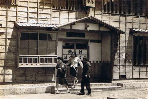 昭和25年3月のほていや旅館