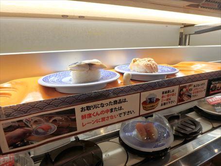 くら寿司 高速レーン