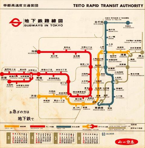 1963年当時の地下鉄路線図