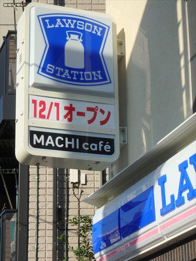 ローソン 泪橋店オープン ①
