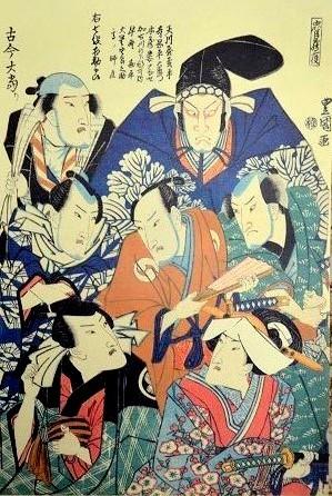「忠臣蔵七役」の錦絵