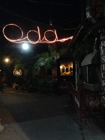 レストラン オダ