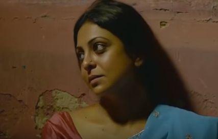 lakshmi Shefali Shah