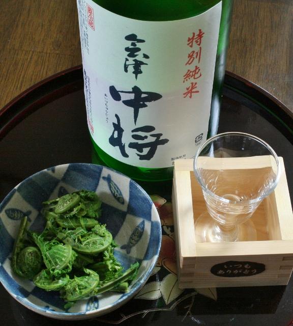 IMG_3143 こごみおひたし(576x640)