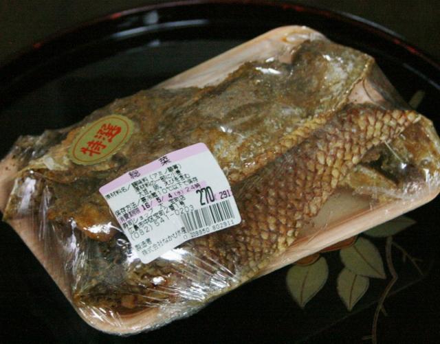 IMG_3876 鯛の皮から揚げ(640x501)