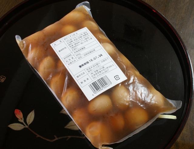 IMG_4078 ウズラの卵(640x493)