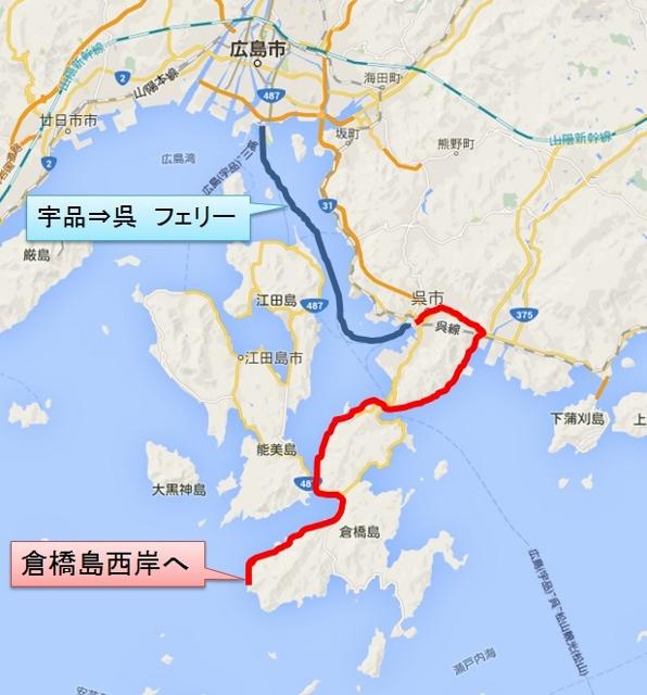 宇品→呉→倉橋島 (596x640)