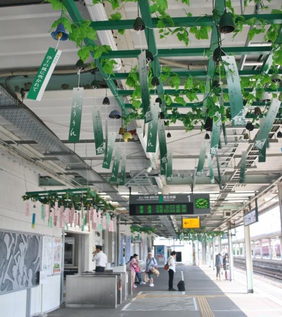 IMG_4971 水沢駅(569x640)