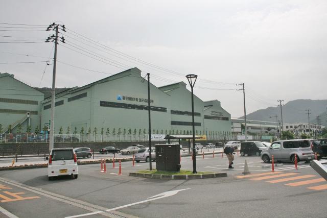 IMG_5176 製鉄所(640x427)