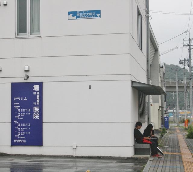 IMG_5204 津波の高さ(640x572)