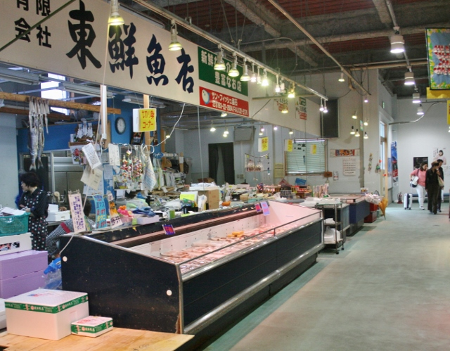 IMG_5223 鮮魚店(640x499)