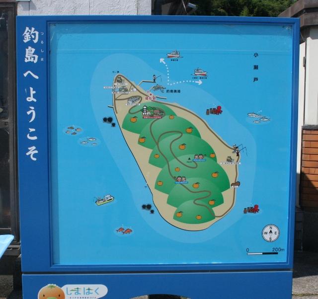 IMG_5483 釣島観光案内(640x602)