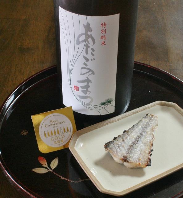 IMG_5696 サゴシ塩麹焼き(593x640)