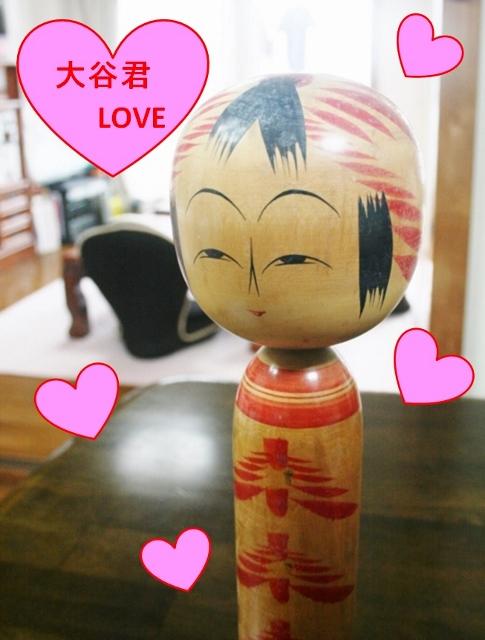 大谷君 LOVE (485x640)