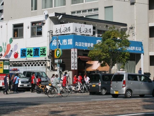 IMG_6306 舟入市場前(640x484)