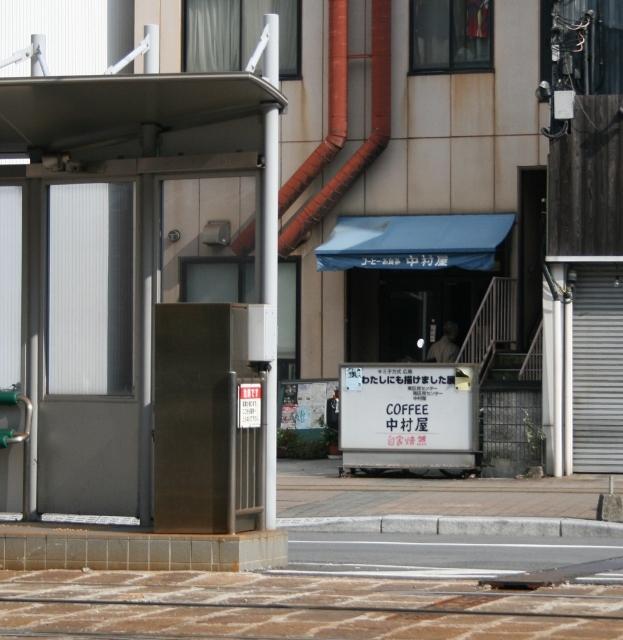 IMG_6461 中村屋(623x640)