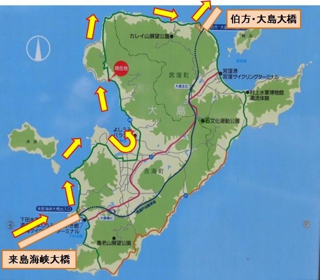大島 往路 (640x561)