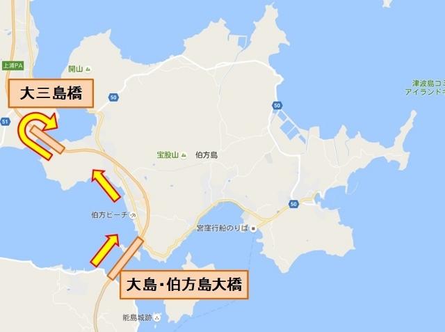 伯方島 (640x477)