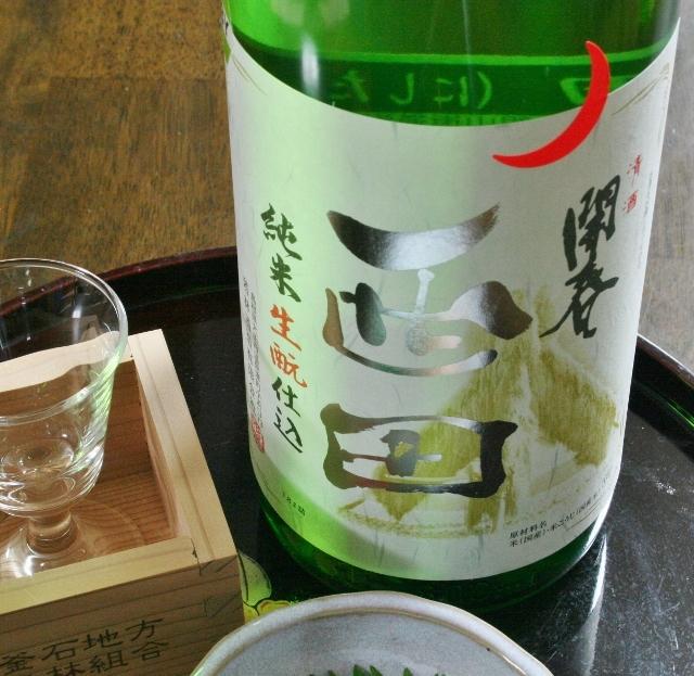 IMG_6874 酒(開春)(640x623)