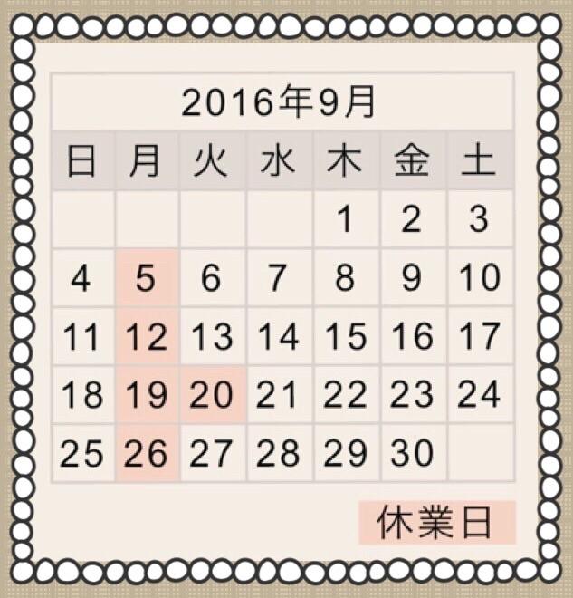 20160901130911a8d.jpg