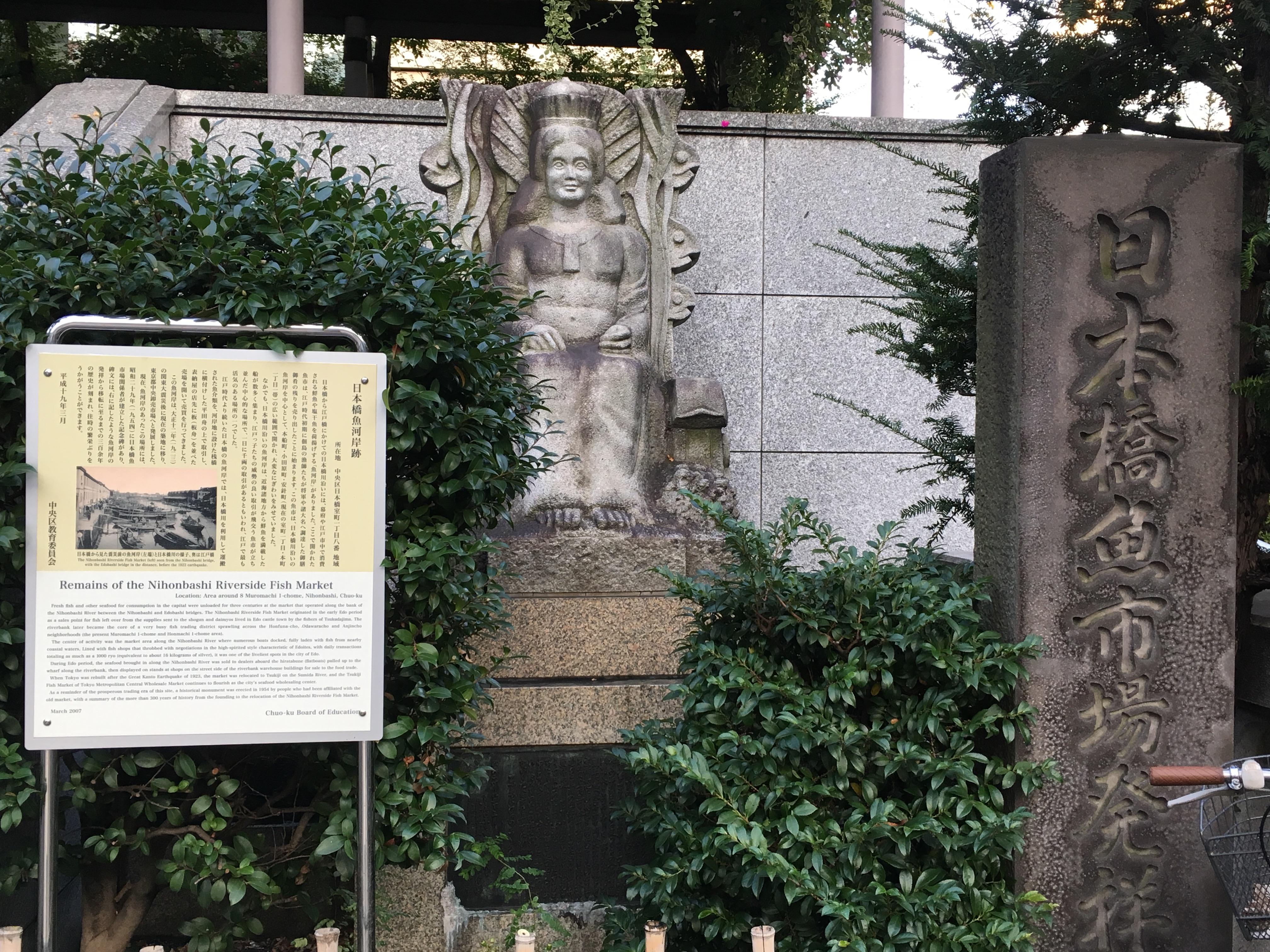 nihonnbashi2.jpg