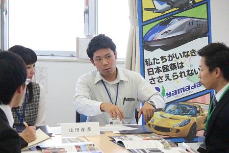 ★山田産業