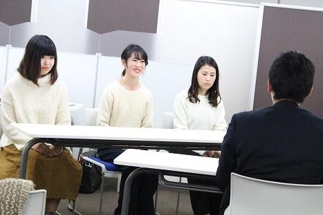★面接グループ5 (3)